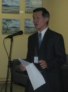 Ray fung, chair, dec 2007